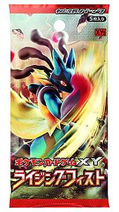 Pokemon Trading Card Game: XY Rising Fist Booster Pack