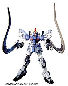 Gundam High Grade Endless Waltz 1/144 Scale Model Kit: EW-07 Gundam Sandrock Custom