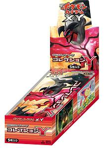 Pokemon Trading Card: XY Collection Y Booster Box (20 Packs)