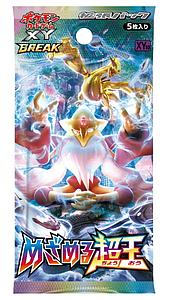 Pokemon Trading Card Game: XY BREAK Super King Booster Pack