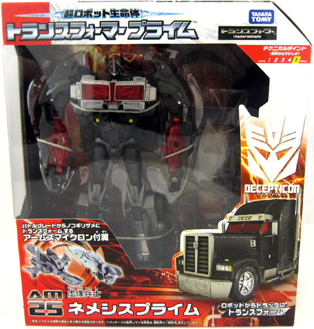 Transformers Prime Japanese Series Voyager: Nemesis Prime AM-25