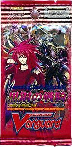 Cardfight!! Vanguard Trading Card Game Extra Booster Volume 3: Cavalry of Black Steel