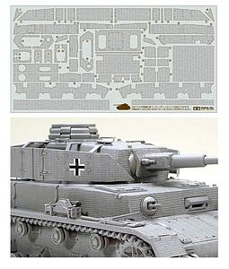 Zimmerit Coating Sheet - Panzer IV Ausf.J (12650)