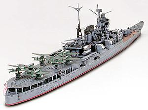 Japanese Aircraft Cruiser Mogami (31341)