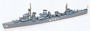 Japanese Destroyer Shikinami (31408)