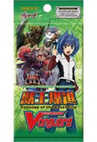 Cardfight!! Vanguard Trading Card Game Booster Volume 7: Rampage of the Beast King Pack