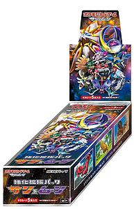 Pokemon Trading Card: Sun & Moon Enhanced Expansion Booster Box (20 Pack)