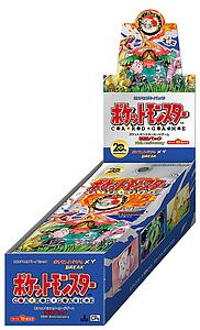 Pokemon Trading Card: XY BREAK 20th Anniversary Booster Box (15 Packs)