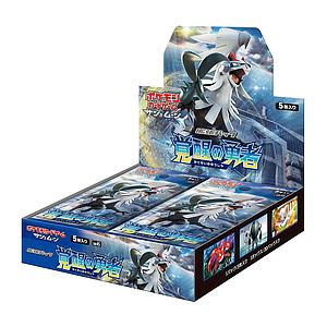 Pokemon Trading Card: Sun & Moon Awakened Heroes Booster Box (30 Packs)