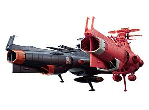 Star Blazers 2202 Space Battleship Yamato 1/1000 Scale Model Kit: U.N.C.F. D-1 mars absolute defense line set