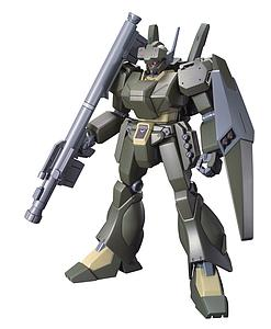 Gundam High Grade Universal Century 1/144 Scale Model Kit: #123 RGM-89De Jegan (ECOAS Type)
