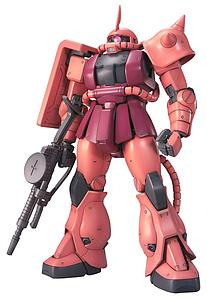 Gundam Master Grade 1/100 Scale Model Kit: MS-06 Char's Zaku II Ver. 2.0