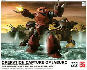 Gundam High Grade Universal Century 1/144 Scale Model Kit: Operation Capture of Jaburo