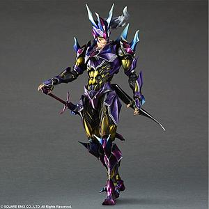 "Final Fantasy Variant 8"" Play Arts Kai: The Dragoon Variant"