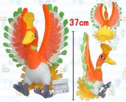 "Plush Toy Pokemon 8"" Ho-oh"
