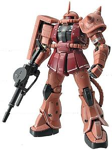 Gundam Real Grade Excitement Embodied 1/144 Scale Model Kit: #02 MS-06S Zaku II (Char Aznable's Custom)