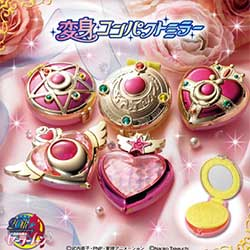 Sailor Moon Transforming Mirror Accessory Box Set