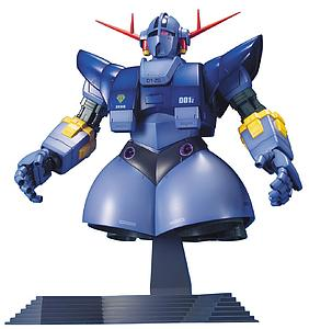 Gundam Master Grade 1/100 Scale Model Kit: MSN-02 Zeong