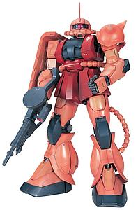 Gundam Perfect Grade 1/60 Scale Model Kit: MS-06S Zaku II