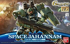 Gundam High Grade Reconguista in G 1/144 Scale Model Kit: #6 Space Jahannam