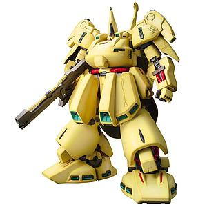 Gundam High Grade Universal Century 1/144 Scale Model Kit: #036 The-O