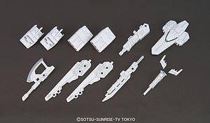 Gundam High Grade Build Custom 1/144 Scale Model Kit: #010 Gunpla Battle Arm Arms
