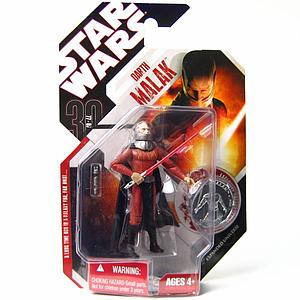 Star Wars 30th Anniversary 2007 Wave 5 Darth Malak