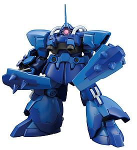 Gundam High Grade Build Fighters 1/144 Scale Model Kit: #039 Dom R35