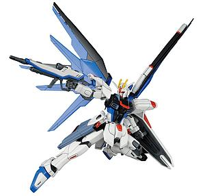 Gundam High Grade Cosmic Era 1/144 Scale Model Kit: #192 Freedom Gundam
