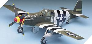 P-51B Mustang Airplane Model Kit (1:72 Scale)