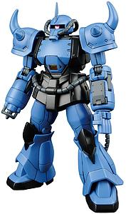 Gundam High Grade The Origin 1/144 Scale Model Kit: #004 YMS-07B-0 Prototype Gouf (Tactical Demonstrator)