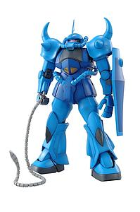 Gundam Master Grade 1/100 Scale Model Kit: MS-07B Gouf Ver.2.0