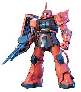 Gundam First Grade 1/144 Scale Model Kit: FG-02 MS-06S Zaku II