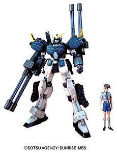 Gundam High Grade Endless Waltz 1/100 Scale Model Kit: EW-4 Gundam H-Arms Custom