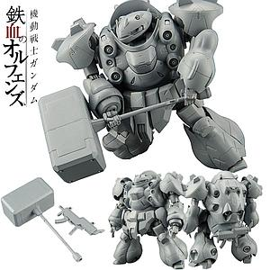Gundam Master Grade Iron-Blooded Orphans 1/100 Scale Model Kit: #04 Gundam Gusion