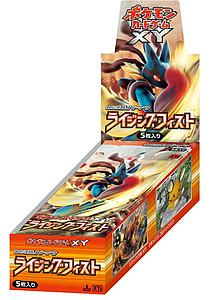 Pokemon Trading Card: XY Rising Fist Booster Box (20 Packs)