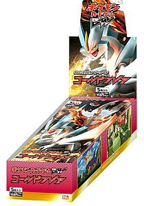 Pokemon Trading Card Game: Black & White Cold Flare Booster Box (20 Packs)