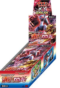 Pokemon Trading Card: XY BREAK Red Flash Booster Box (20 Packs)