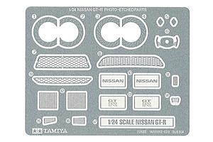 1/24 Nissan GT-R Photo-Etched - Parts Set (12623)