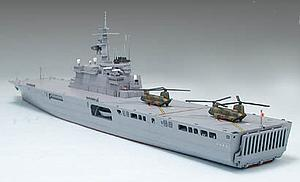 JMSDF Defense Ship LST-4001 - Ohsumi (31003)