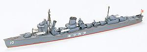 Japanese Destroyer Akatsuki (31406)