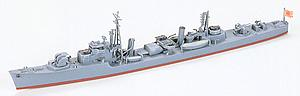 Japanese Navy Destroyer Sakura (31429)