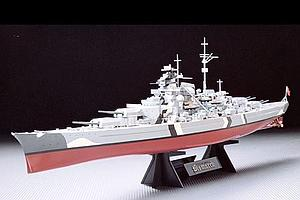 German Battleship Bismark (78013)