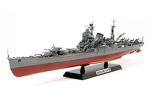 Japanese Heavy Cruiser Tone (78024)