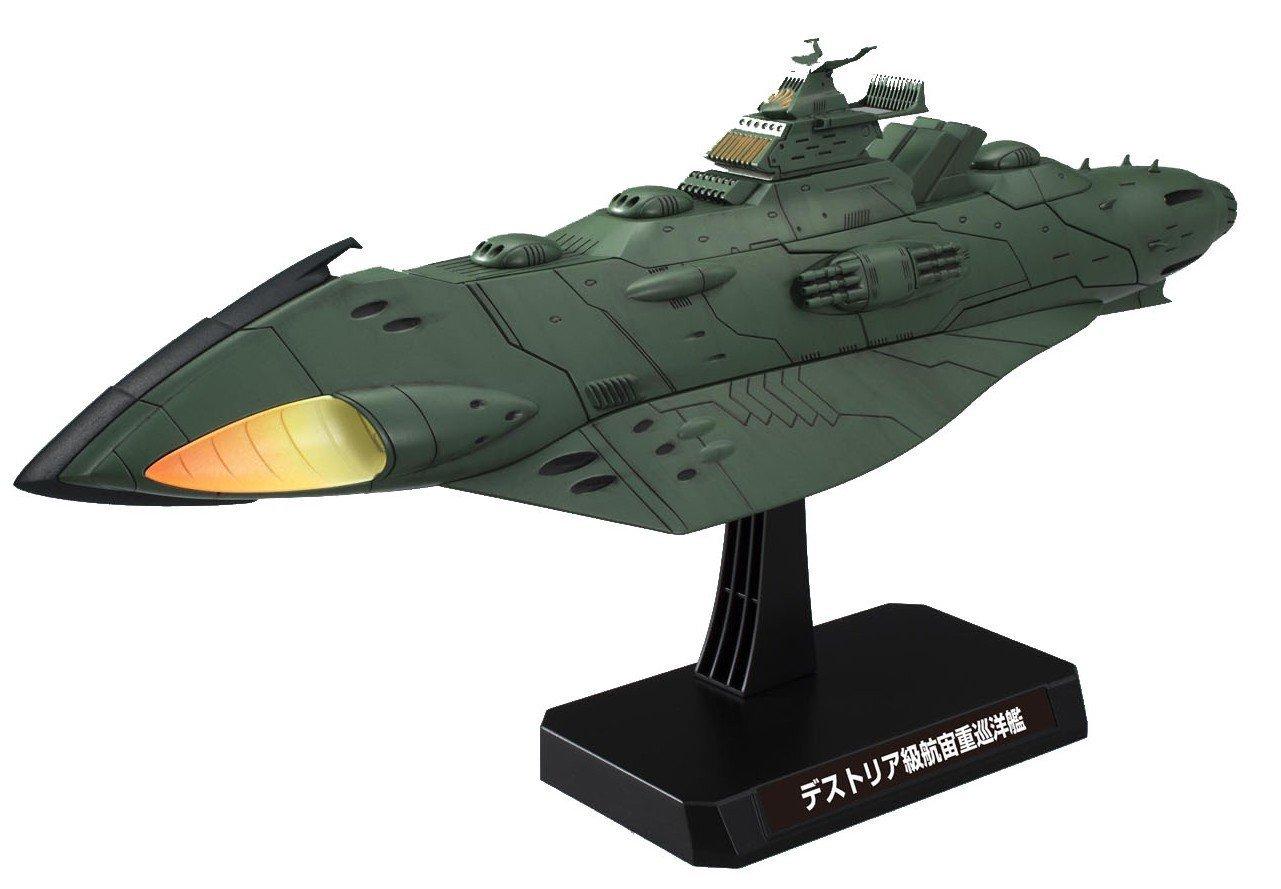 space-battleship-yamato-2199-1-1000-scal