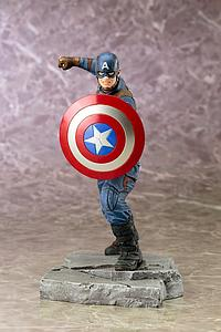 Marvel ArtFX+ Captain America