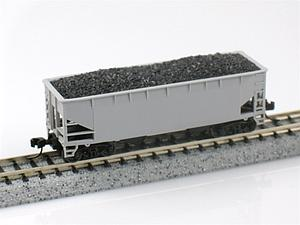 2-Bay Offset Side Hopper - Undecorated [Flat End] (40800)