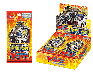 Cardfight!! Vanguard Trading Card Game Booster Volume 8: Clash of the Knights & Dragons Booster Pack