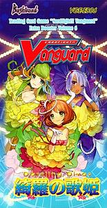 Cardfight!! Vanguard Trading Card Game Booster Dazzling Divas: Booster Pack
