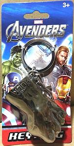 Monogram The Avengers Keychain: Hulk's Fist